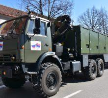 Руска помоћ у Ваљеву
