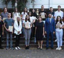Награђени ђаци генерације школске 2018/2019. године