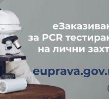 На порталу еУправа од данас заказивање за PCR тест на лични захтев